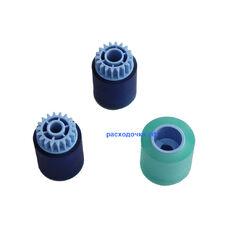 Комплект роликов для Ricoh Pro 907, 907ex, Aficio MP-1100 AF030080, AF031080, AF032080