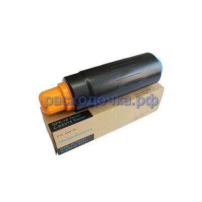 Картридж C-EXV15 для Canon iR7105, iR-7095, iR-7086 GPR-9 0387B002 (тонер Mitsubishi) фото