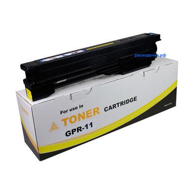 Картридж C-EXV8 для Canon CLC-3200, CLC-2620, CLC-3220, C2620, C3200 (тонер Mitsubishi) желтый