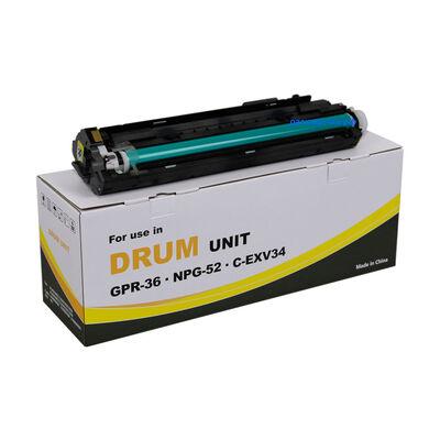Фотобарабан C-EXV34 для Canon imageRUNNER C2220l, C2220i, C2220, C2020, C2230 желтый