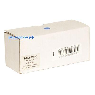 Картридж CLP-C350A для Samsung CLP-350, CLP-350N, CLP-351 голубой