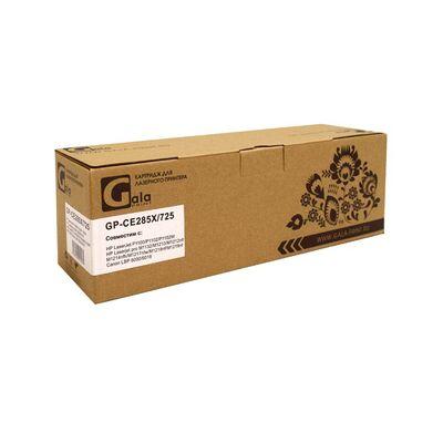 Картридж CE285X для HP LaserJet P1102, M1132 MFP, Canon MF3010, LBP-3010, LBP-6000, P1102w GalaPrint 2300 стр. фото