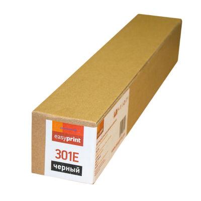 Картридж для Ricoh Aficio MP-301, MP-301SPF, MP-301SP 841711 EasyPrint8000стр.