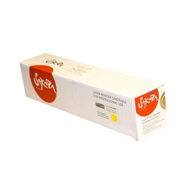 Картридж 44469752 для Oki C511dn, C531dn, C510dn, C511, C510, C531, MC561 желтый фото