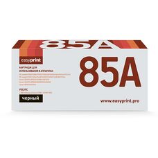 Картридж CE285A для HP LaserJet P1102, M1132 MFP, Canon MF3010, LBP-3010, LBP-6000, P1102w EasyPrint