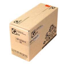 Картридж CF287A для HP LaserJet M501dn, M506dn, M527dn, M501n, M506x 9000 стр. GalaPrint