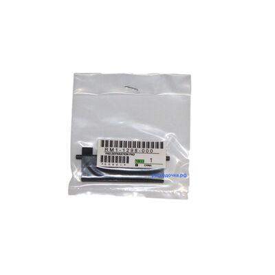 Тормозная площадка для HP LaserJet 1320, P2015, 1160, M435nw, 3390, P2015d, 5200 RM1-1298 (o) фото