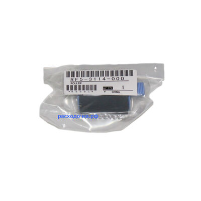 Ролик подачи RF5-2490 HP LaserJet 4000, 4100, 4000n, 4050, 4550, 4050n, Canon NP-7161, NP-7160 (o) фото