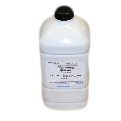 Тонер PYU-01 для Kyocera Ecosys M2035dn, TASKAlfa 180, 181, Fs-6525MFP, Fs-1035MFP Tomoegawa 1кг