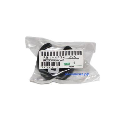 Ролик захвата RM1-4426 для HP Color LaserJet CP1215, CM1312, CP-2025, CP-1515n, M251, M475dn, CM2320nf (o) фото
