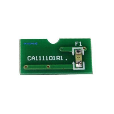 Чип драм-юнита C-EXV21 для Canon imageRUNNER C2380i, C3580, C2880, iR-C2880, iR-C2380i