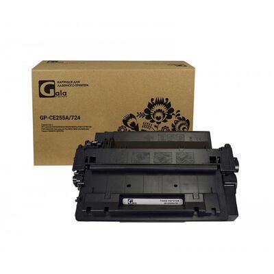 Картридж GP-CE255A/724 Картридж CE255A для HP LaserJet P3015, M521DN, M521DW, M525, P3015DN GalaPrint 6000 стр. фото