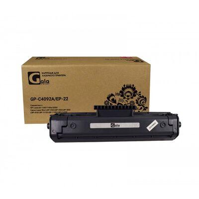 Картридж C4092A для HP LaserJet 1100, Canon EP-22 для LBP-1120, LBP-810, LBP-800 GalaPrint 2500 стр. фото