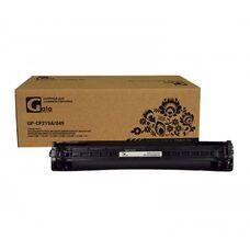 Фотобарабан CF219A для HP LaserJet M132a, M132nw, M104a, M132fn, M129, M132fw, Canon MF112 GalaPrint