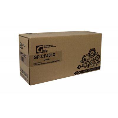 Картридж CF401X, Canon 045H для HP Color LaserJet M277n, M252n, M277dw, M252dw GalaPrint голубой фото