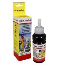 Чернила для Epson универсальные Black 100 мл водные черные Colouring