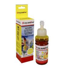 Чернила для Epson универсальные Yellow 100 мл водные желтые Colouring