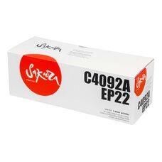 Картридж C4092A для HP LaserJet 1100, Canon EP-22 для LBP-1120, LBP-810, LBP-800 2500 стр.