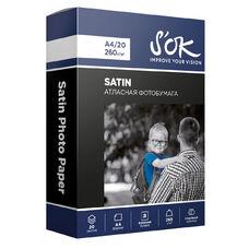 Фотобумага Premium S'OK атласная (сатин), формат А4, плотность 260г/м2, 20 листов