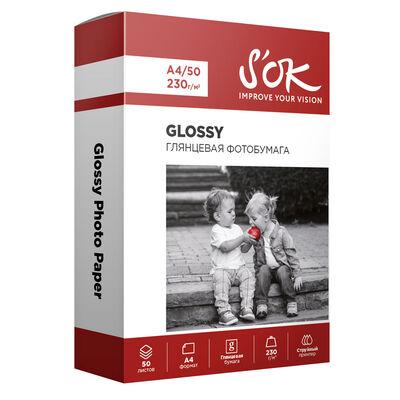 Фотобумага S'OK глянцевая, формат А4, плотность 230г/м2, 50 листов фото