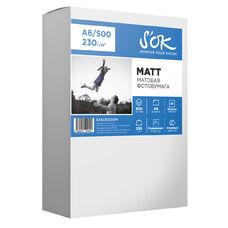 Фотобумага S'OK матовая, формат А6, плотность 230г/м2, 500 листов