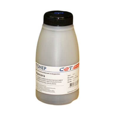 Тонер PK9 для Kyocera Ecosys M2040dn, M2135dn, M2635dn, Fs-1040, Fs-1020MFP (Mitsubishi) 125 г фото