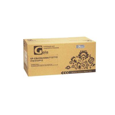 Картридж CB435A, CB436A, 712, 713 для HP LaserJet P1005, M1120, P1006, LBP-3010 GALA-PRINT 2000стр.