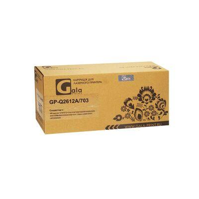 Картридж Q2612A для HP LaserJet 1018, 1020, 1010, 3055, Canon LBP-2900, MF4018 GALA-PRINT 2000стр.