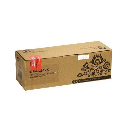 Картридж Q2612X для HP LaserJet 1020, 1010, 1018, M1005 MFP, 3055, 1022, LBP-2900 GALA-PRINT 3000стр.