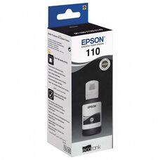 Контейнер с черными чернилами (XL) для Epson M3170, M1170, M2170, M1120, M3140, M2140, M1100, M1140 6000 стр.