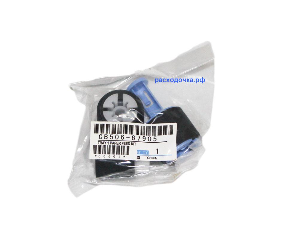 Запчасти (ЗИП) для принтеров, МФУ и копировальных аппаратов